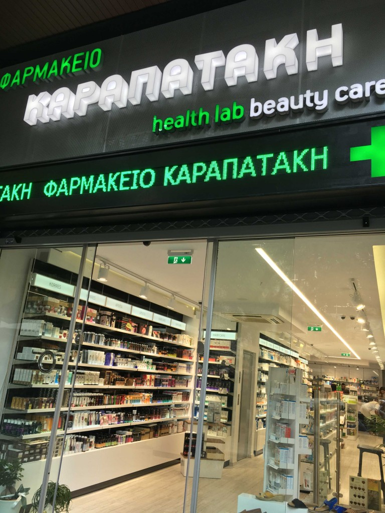 kar_pharmacy_26